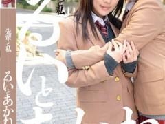早乙女露依(早乙女ルイ)值得看的番号【JJD-004】资料详情