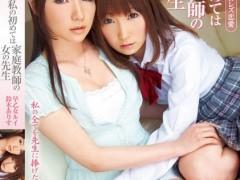 早乙女露依(早乙女ルイ)值得看的番号【DVDES-313】资料详情