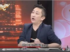 刘诗诗完了 1举动惹怒陆网爆集体大量脱粉