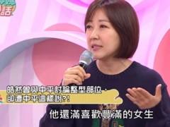 河北新增51例本地新冠确诊 刘乐妍爆逃亡潮:国道塞了5公里