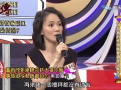 户田惠梨香抛震撼弹 闪嫁32岁男星松坂桃李
