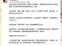 吴兆絃消失1年半「上大学了」美貌再升级曝择偶条件