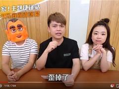 不敌网轰「免费晒儿」 蔡阿嘎宣布蔡桃贵主题车站9月提前落幕