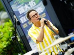 罗大佑巡迴结合AR实境技术 〈童年〉蝴蝶飞舞惊豔直播