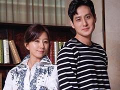 《夫妇的世界》「这些剧情」踩地雷 韩政府拟开罚
