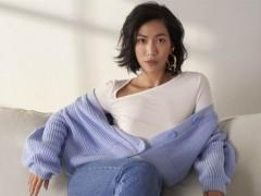 莫莉「不设限」Refresh时尚哲学 秋季必备清爽蓝白大地色单品