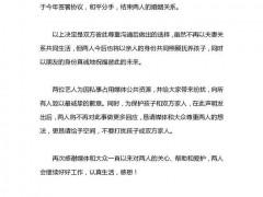 信厨艺太专业 郑元畅碎念「跟你没话聊」