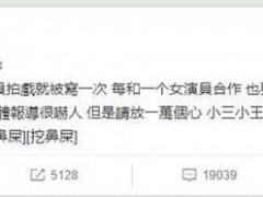 日本第一渣男认「啪啪女社长5年」 遭公司冷冻下场惨烈