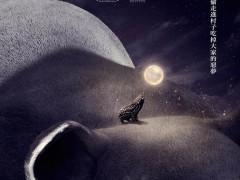《嗨!神兽》预告有「声」上线  电影入围金马奖 「神兽Boy」超兴奋