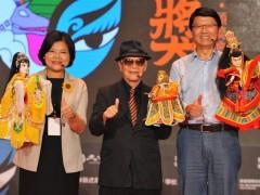 2020云林国际偶戏节「金掌奖」登场 史艳文、素还真男神较劲