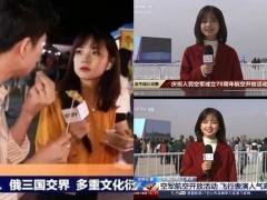 不输女明星!央视女记者爆红 高颜值被封「国民情人」
