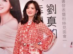 [快讯]刘真病逝享年44岁 等不到换心独留辛龙、4岁女