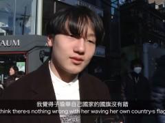 看周子瑜道歉 韩国民众纳闷:我不知道她错在哪里?